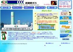 gas2-537.jpg