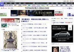 newspaper21.jpg