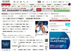 newspaper41.jpg