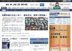 newspaper51.jpg