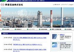 other_oil110.jpg