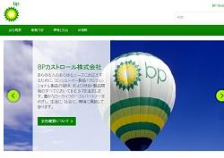 other_oil510.jpg