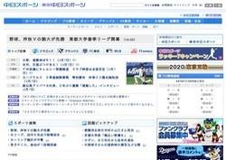 sports71.jpg