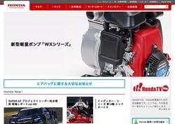 automaker61.jpg