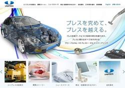 autoparts301.jpg
