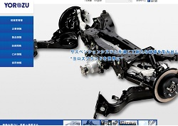 autoparts341.jpg