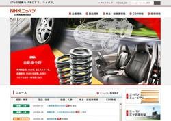 autoparts410.jpg