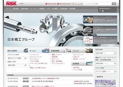 autoparts610.jpg