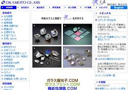 glass71.jpg