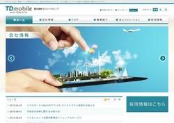 mobile2-51.jpg