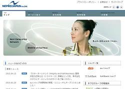 mobile3-3.jpg
