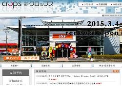 mobile3-6.jpg