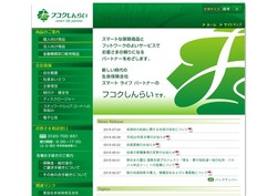 seiho233.jpg