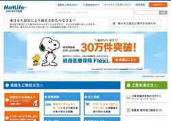 seiho323.jpg