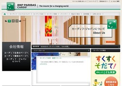 seiho363.jpg