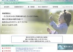 seiyaku13.jpg