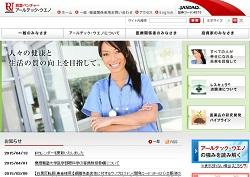 seiyaku2-1.jpg