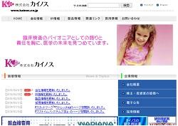 seiyaku2-3.jpg