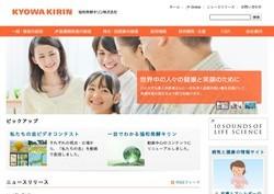 seiyaku2.jpg