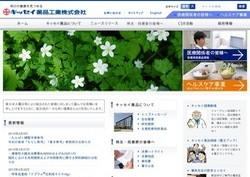 seiyaku24.jpg