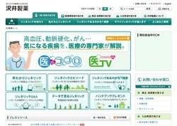 seiyaku32.jpg