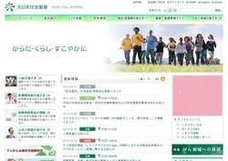 seiyaku5.jpg