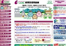 shinyoukinko1094.jpg