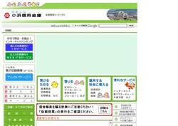 shinyoukinko1304.jpg