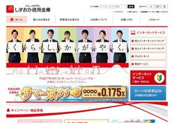 shinyoukinko1474.jpg