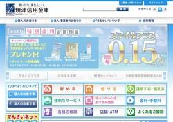 shinyoukinko1554.jpg