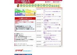 shinyoukinko1644.jpg