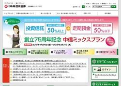 shinyoukinko1834.jpg