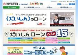 shinyoukinko1854.jpg