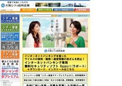 shinyoukinko1874.jpg