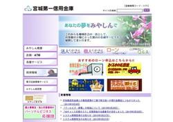 shinyoukinko334.jpg