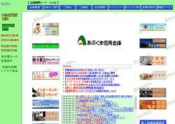 shinyoukinko504.jpg