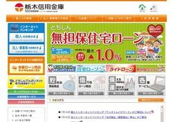 shinyoukinko534.jpg