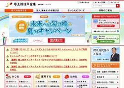 shinyoukinko664.jpg