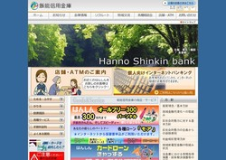 shinyoukinko694.jpg