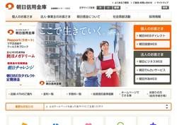 shinyoukinko754.jpg