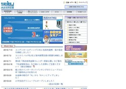 shinyoukinko874.jpg
