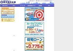 shinyoukinko924.jpg
