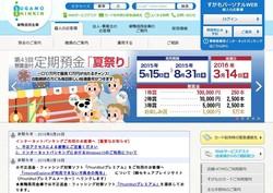 shinyoukinko954.jpg