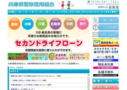 shinyoukumiai1082.jpg