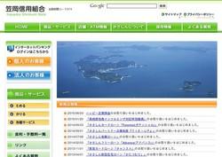 shinyoukumiai1162.jpg