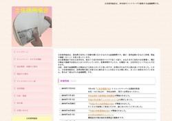 shinyoukumiai1242.jpg