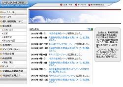 shinyoukumiai1322.jpg