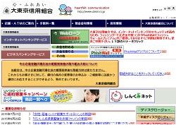 shinyoukumiai482.jpg