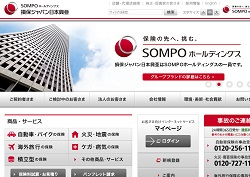 sonpo53.jpg
