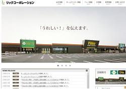 homecenter12.jpg